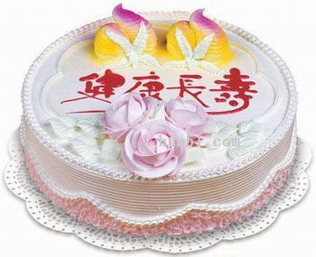 """8寸祝寿蛋糕:寿桃两颗居上,中部表字""""健康长寿"""""""