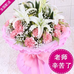 19朵粉色康乃馨,加2支香水百合